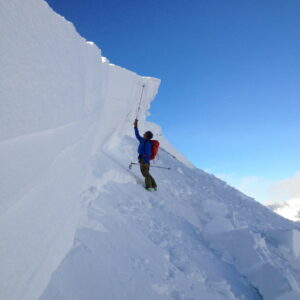Online Avalanche Safety Course